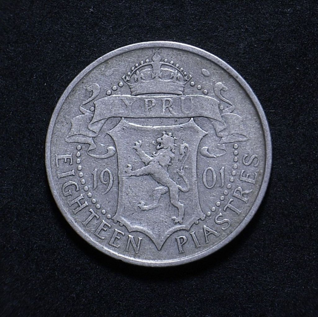 Cypriot 1901 18 piastres reverse close up showing the coin's detail