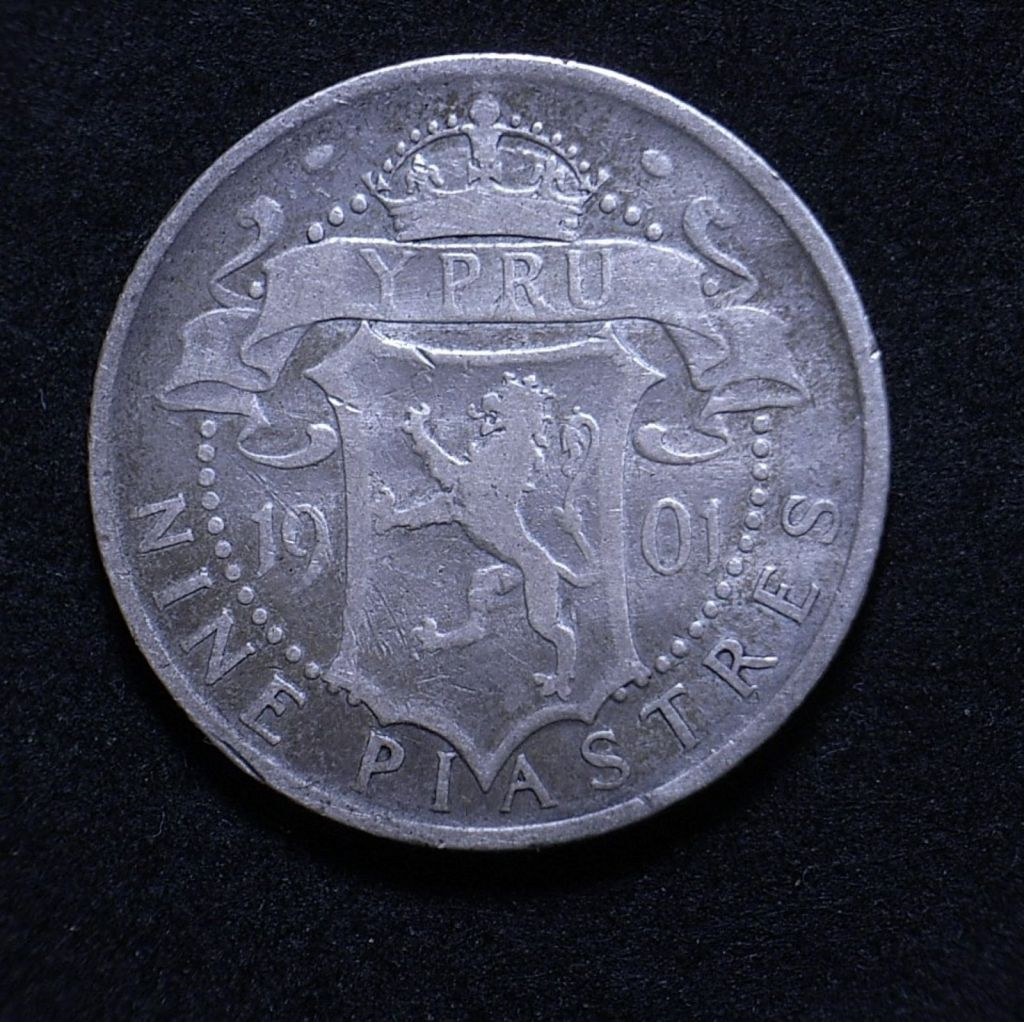 Cypriot 1901 9 piastres reverse close up showing the coin's detail