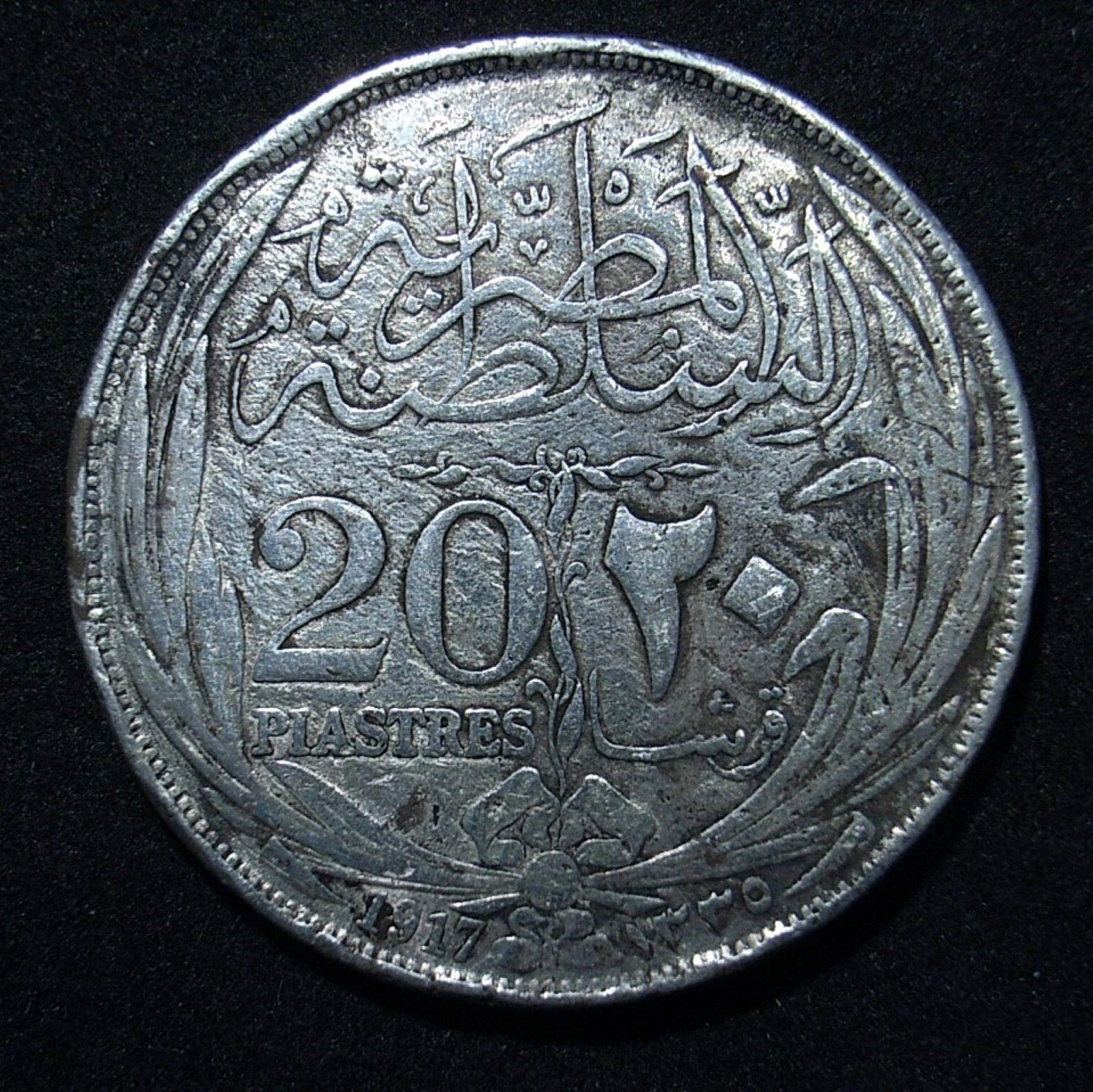 egypt-20-piastres-1917h-wo-circle-5-vf25