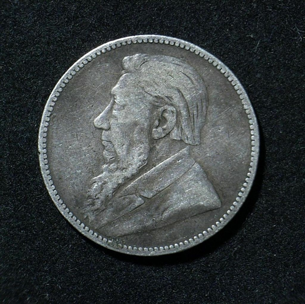 Sth African 1894 shilling obverse close up, new light angle showing the coin's detail