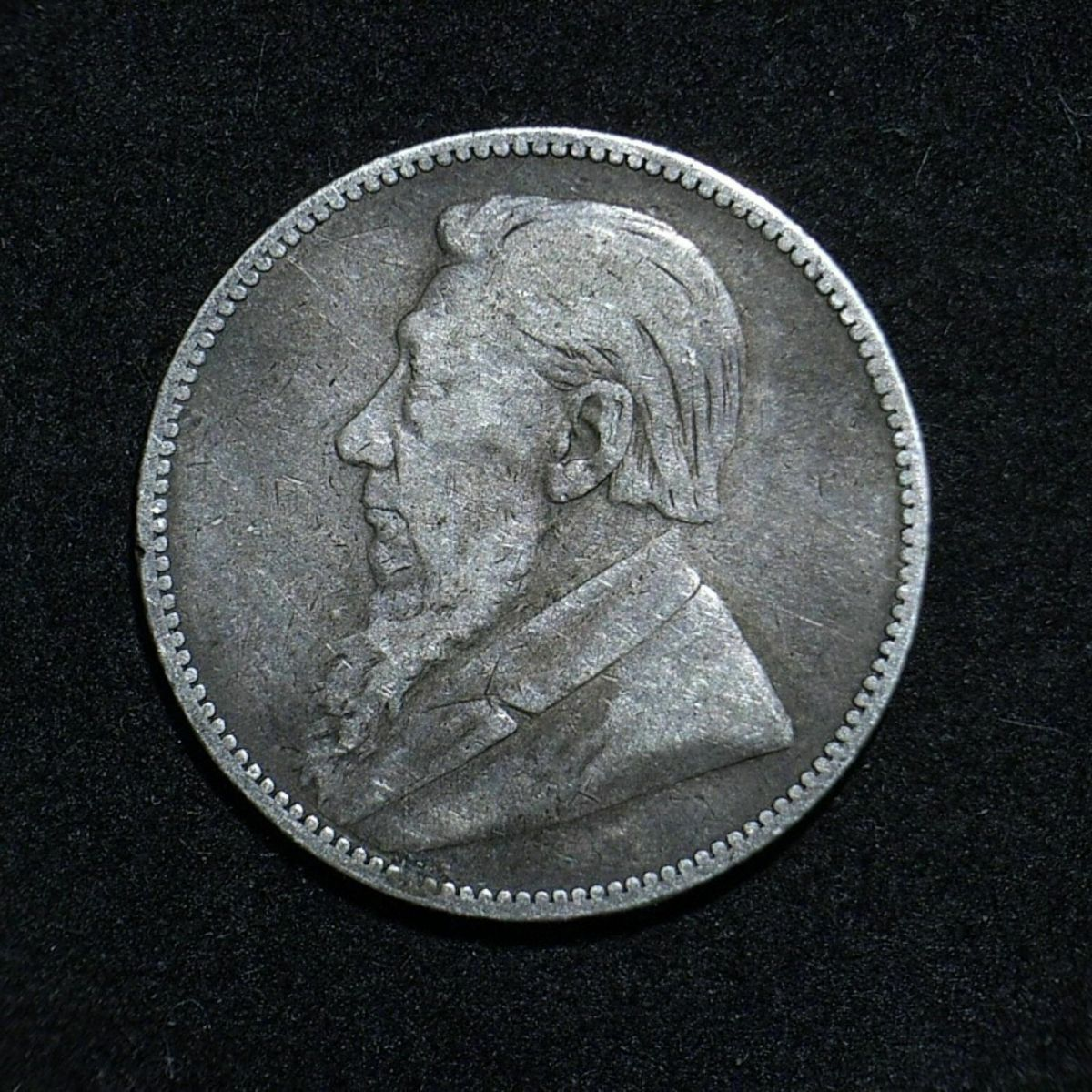 Sth African 1894 shilling obverse close up showing the coin's detail