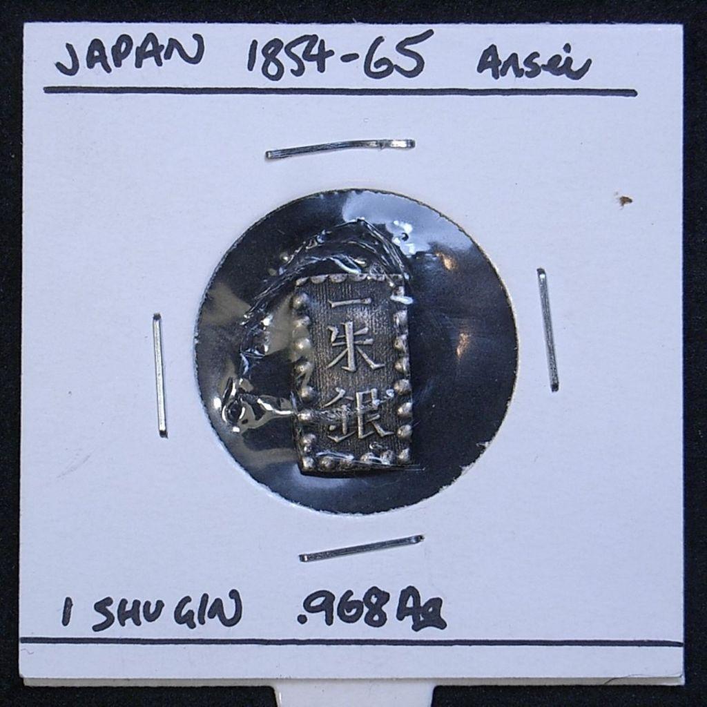 Carded Japan 1 Shu Gin Ansei reverse