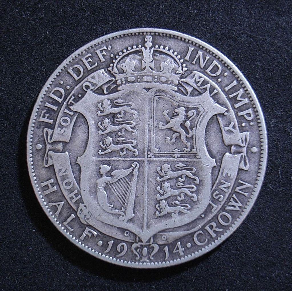 Close up UK Half Crown 1914 reverse showing detail