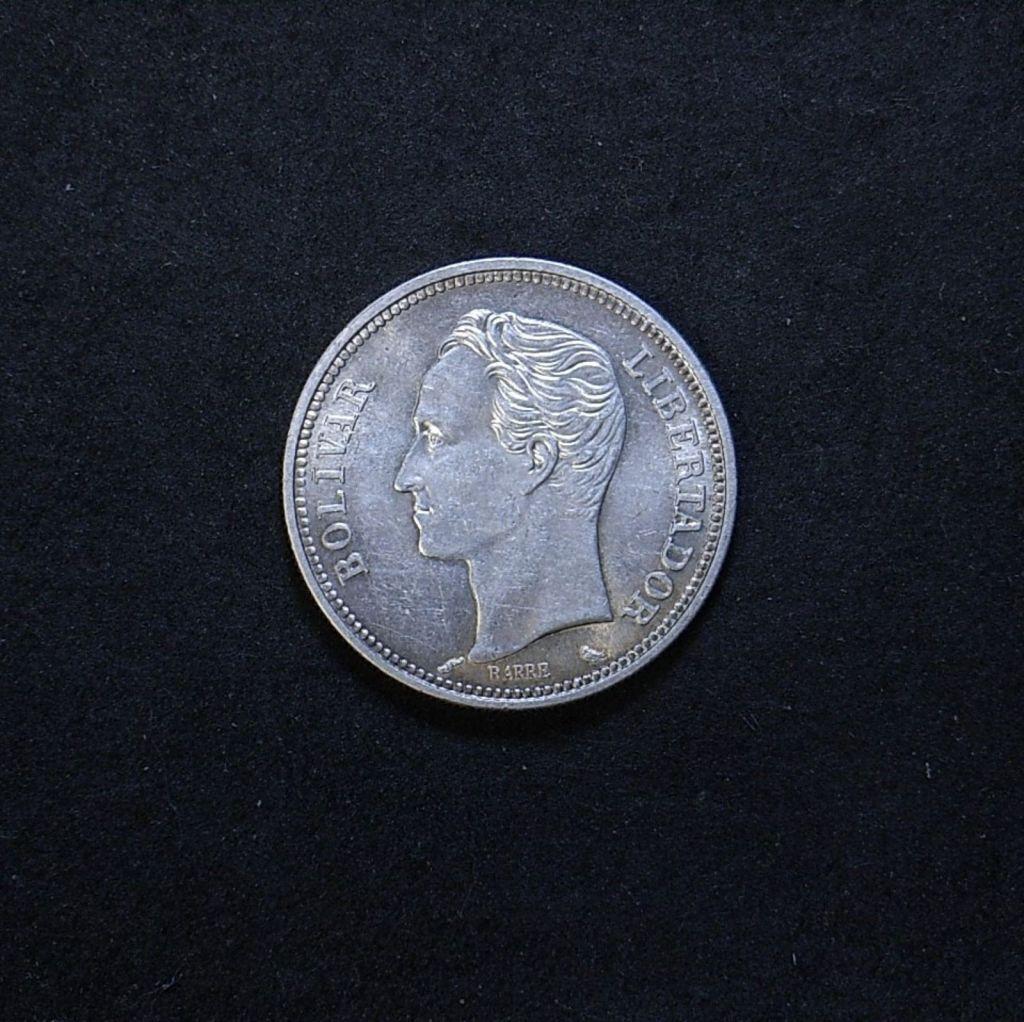 Venezuela 2 Bolivars 1960 obverse showing overall appearance
