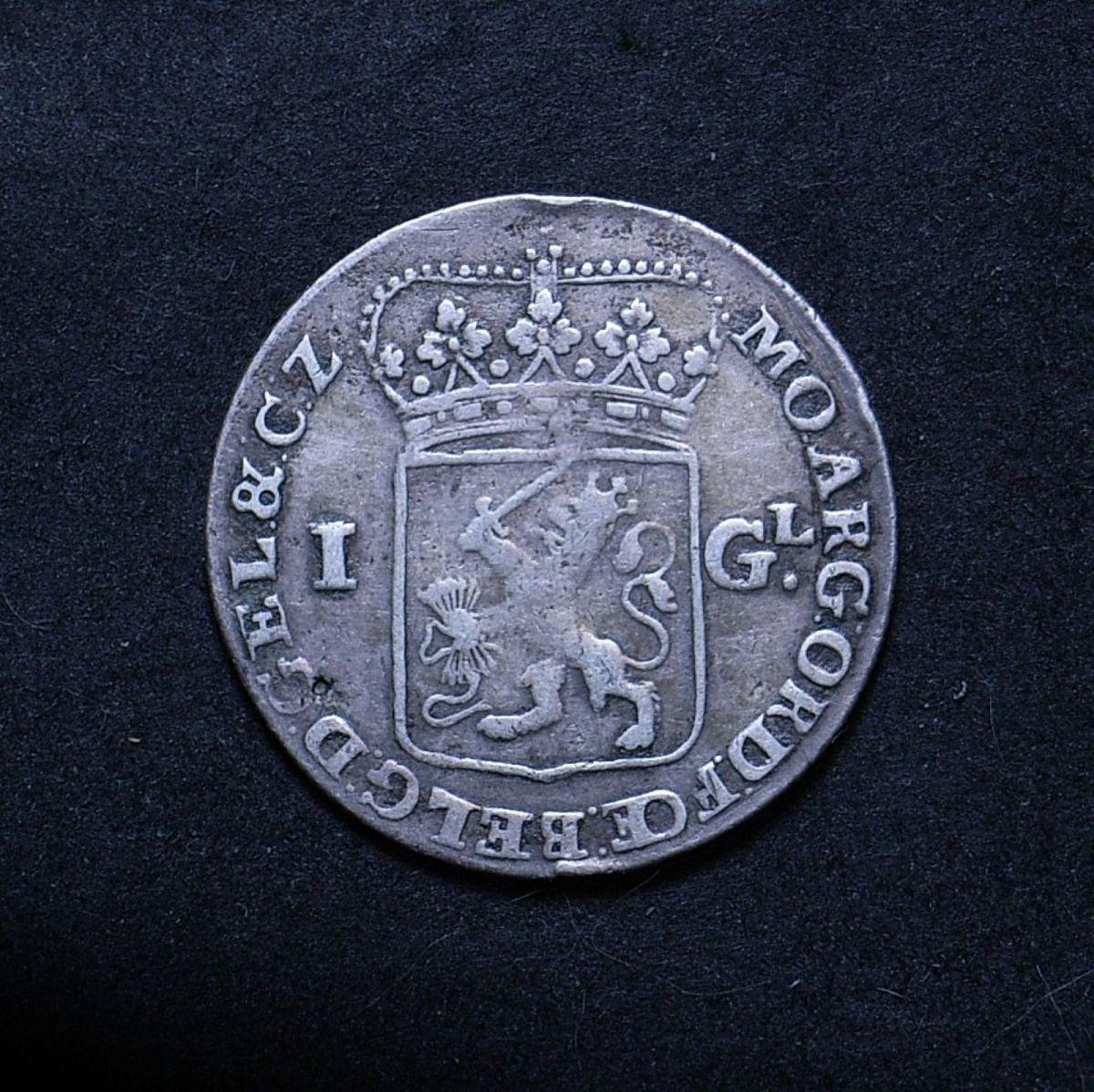 Close up 1763 Dutch Guilder reverse